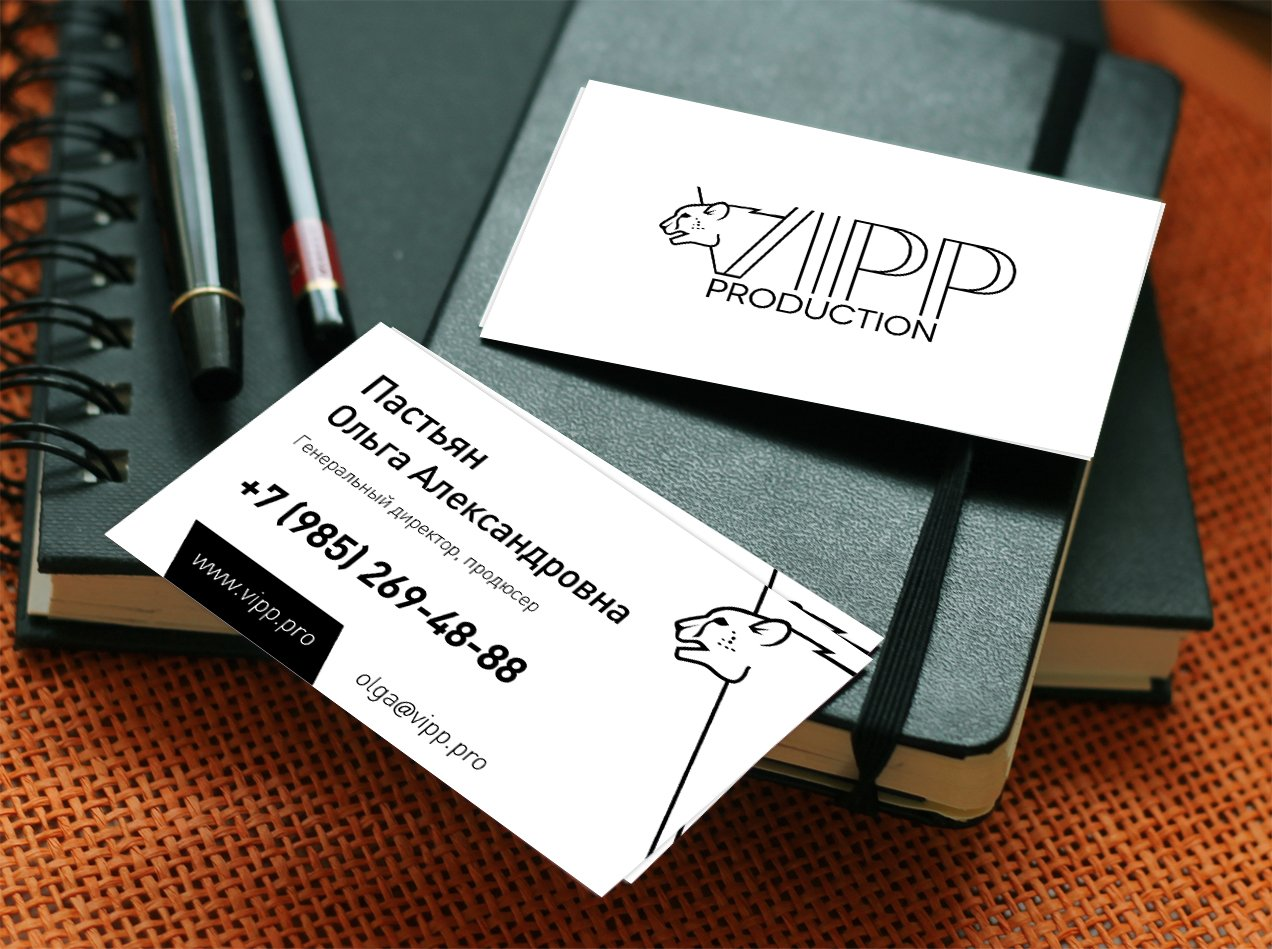 Визитка «VIPP Production»