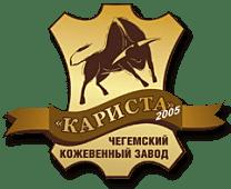 """Кожевенный завод """"Кариста"""", г. Москва"""